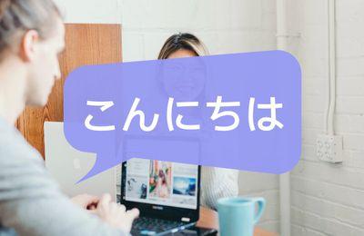Japanese Translation